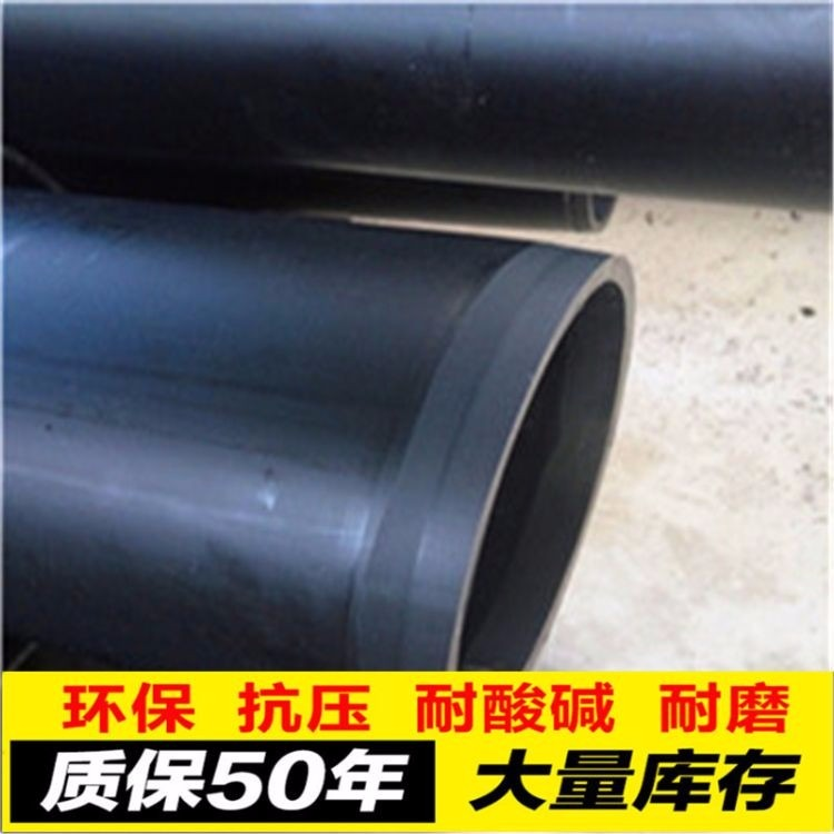 专业生产供应钢丝网骨架复合管 钢骨架聚乙烯复合管 pe给水管材dn200