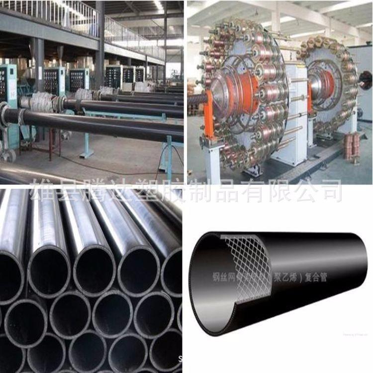 邢台pe钢丝网骨架管材 聚乙烯骨架复合管材 dn160现货供应