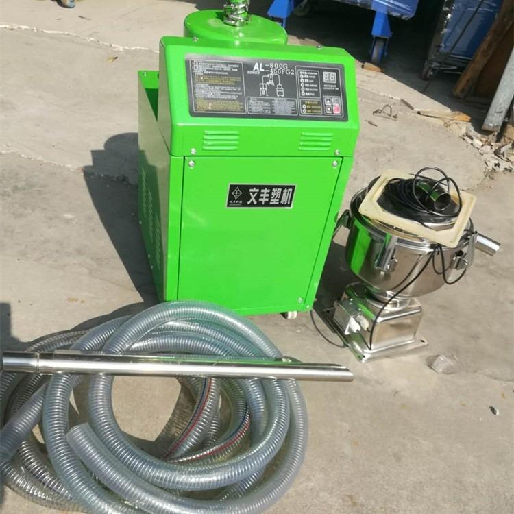 油菜籽全自动加料机 800G菜籽自动吸料机 高压风机大功力真空上料机全国包邮