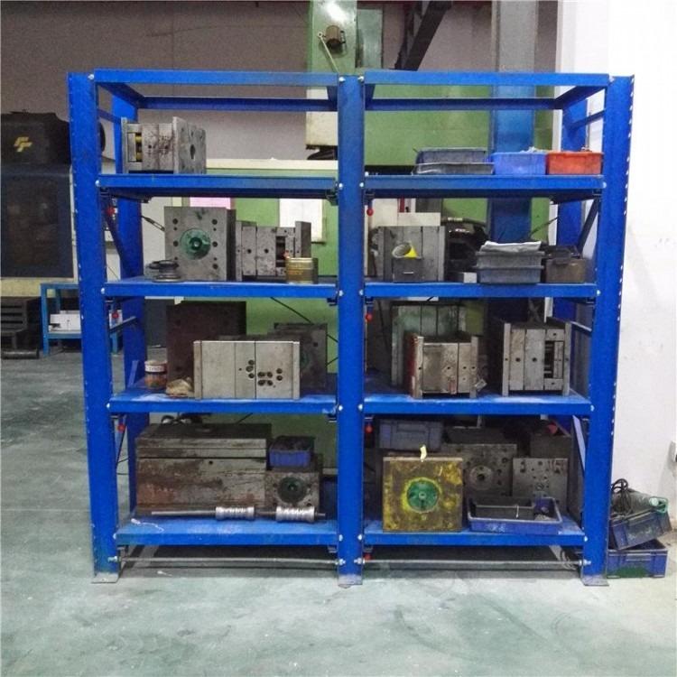 模具仓库专用保养架-存模架-模具管理架-模具储存架