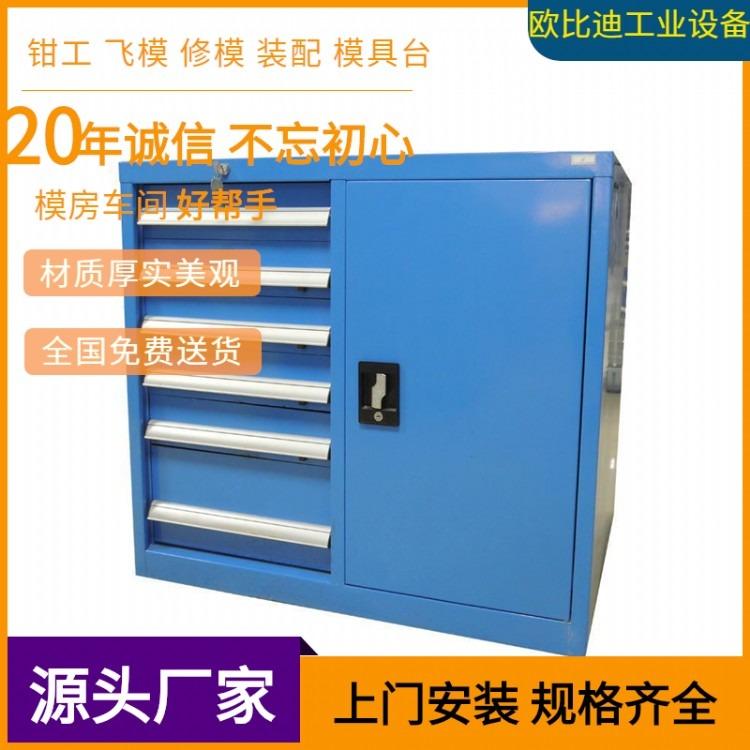重型模具钳工工具柜促销价格 深圳工具柜 移动工具柜 工具柜厂商