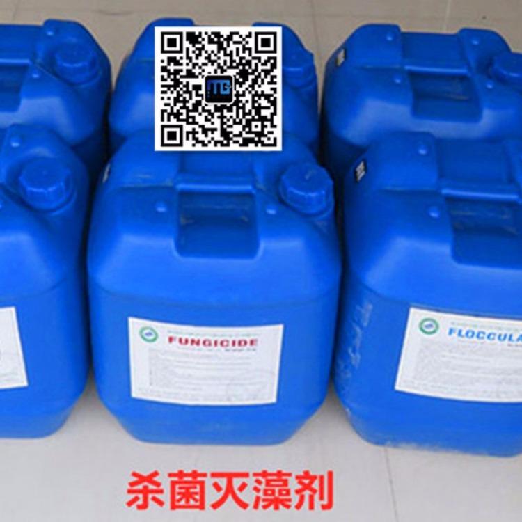 缓蚀阻垢剂 净水剂净水材料 污水处理药剂 美国蓝旗防垢剂BF-106