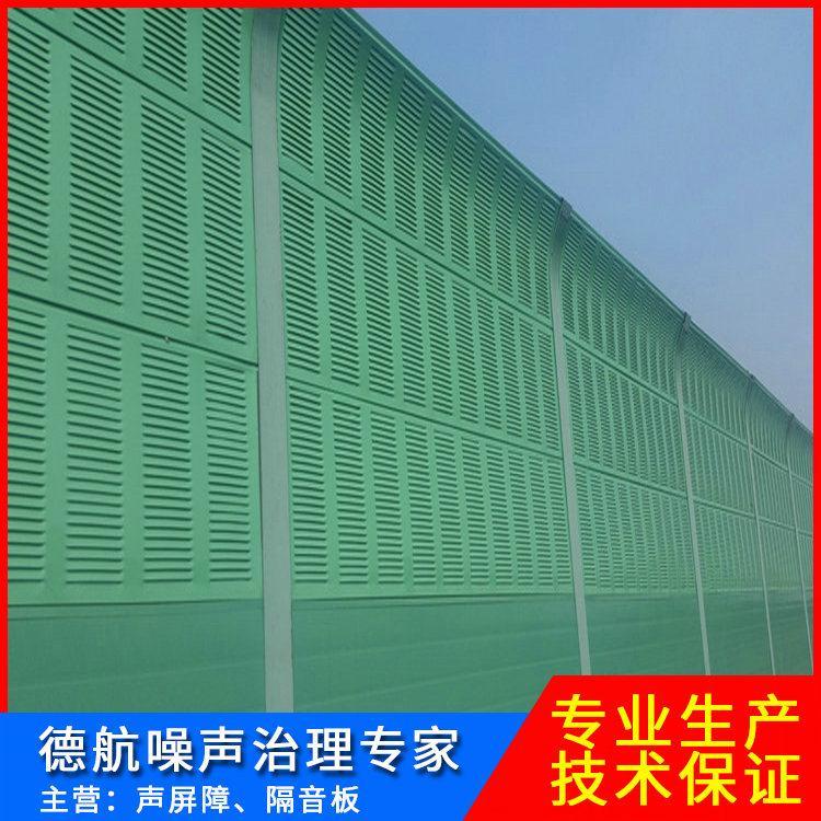 苏州泡沫铝声屏障 泡沫铝复合板泡沫铝隔音屏 电磁屏蔽发泡铝