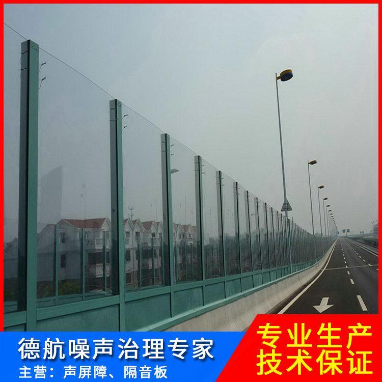 闭孔声屏障 泡沫铝建筑消音吸音材料隔热耐高温泡沫铝吸声板