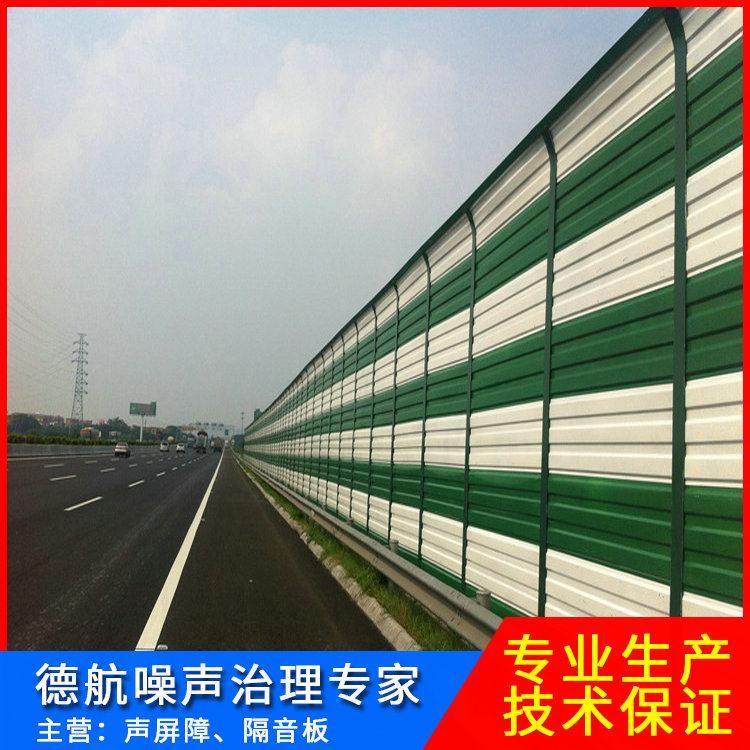 玻璃棉吸音板 玻璃棉空调板玻璃纤维板生产厂家可订制生产