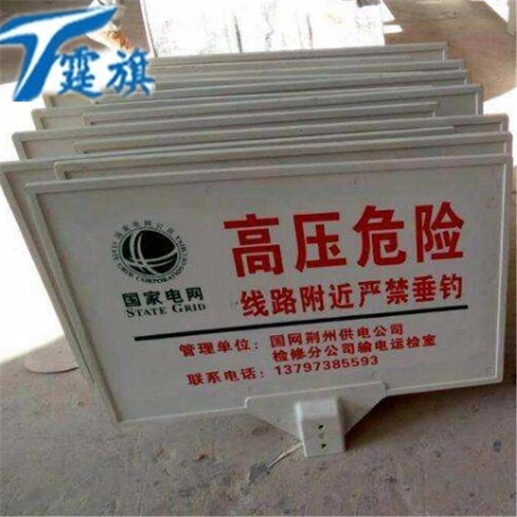 电缆安全警示标牌-供应电缆安全警示标牌-玻璃钢电缆安全警示标牌-户外电缆安全警示标牌