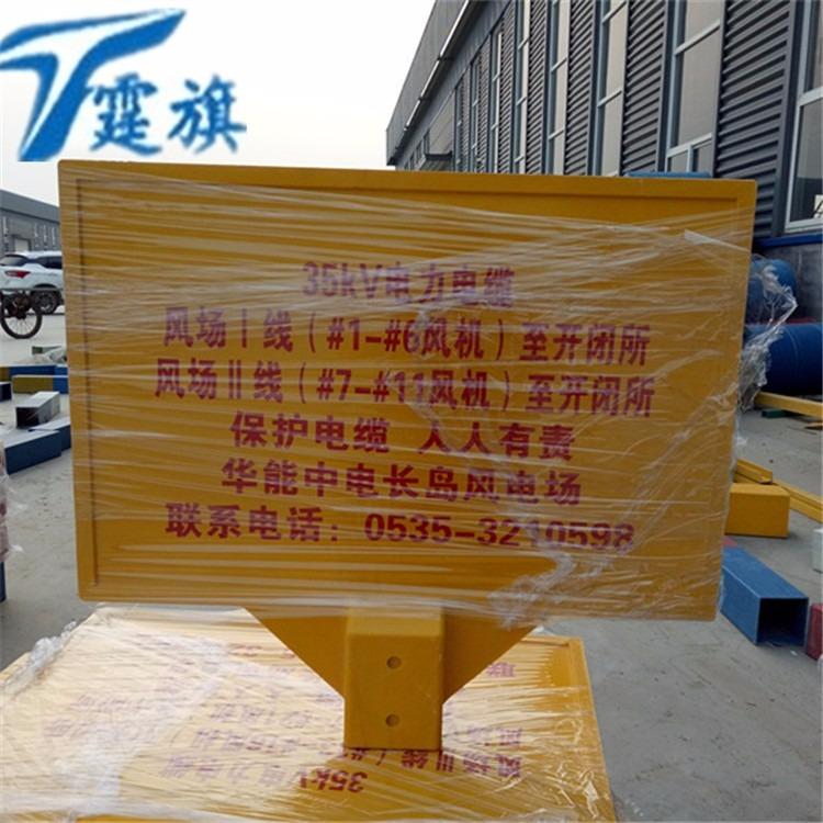 危险警示牌+道路危险警示牌+危险警示牌材质+危险警示牌生产厂家