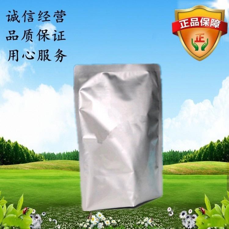 苯醚甲环唑95%农药原料厂家