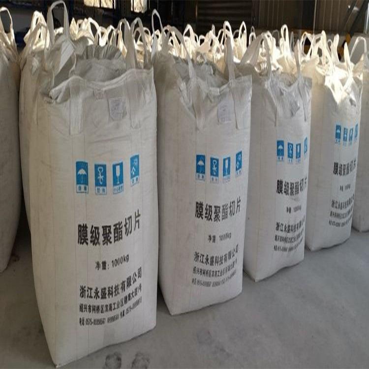 厂家直销氧化钙 氧化钙批发价格