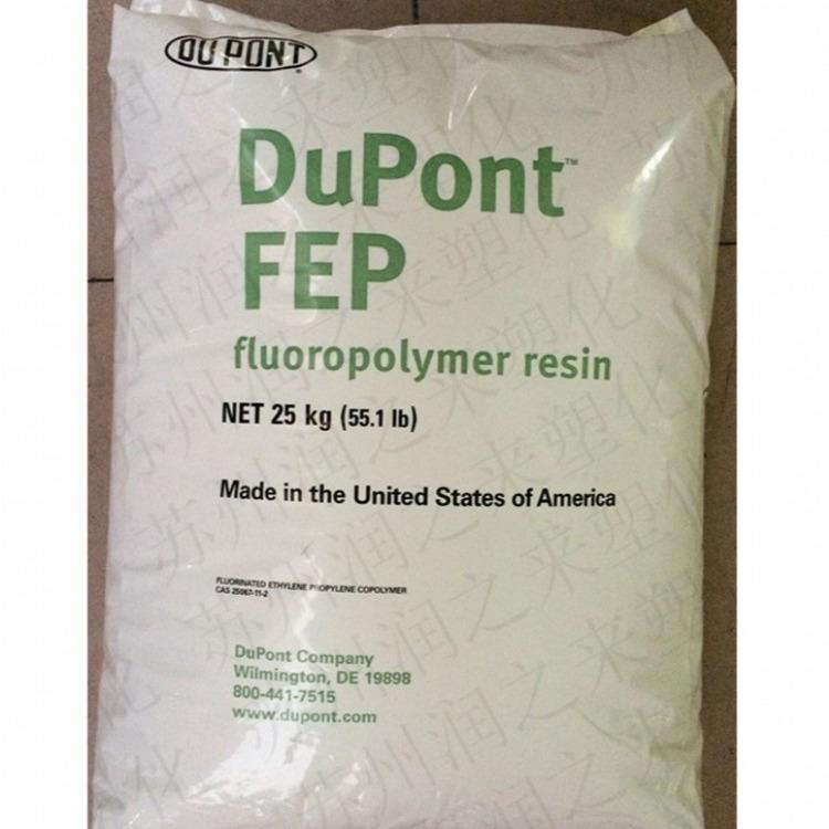 FEP美国杜邦9494X 耐化学耐侯 挤出级 薄膜级
