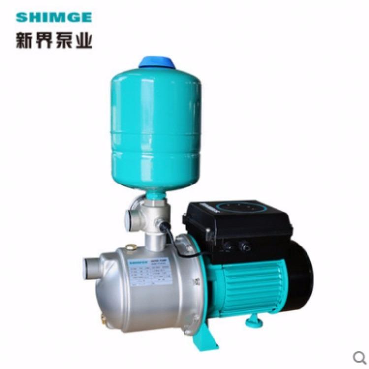 新界工业全自动自来水加压泵抽水泵恒压稳压泵