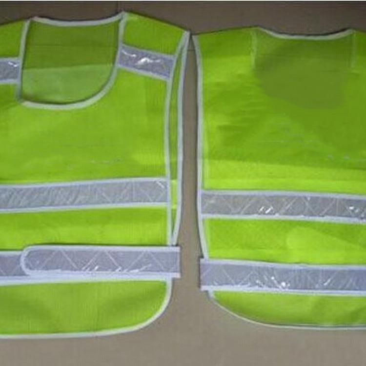 新款交通反光背心 荧光黄交通反光背心产品