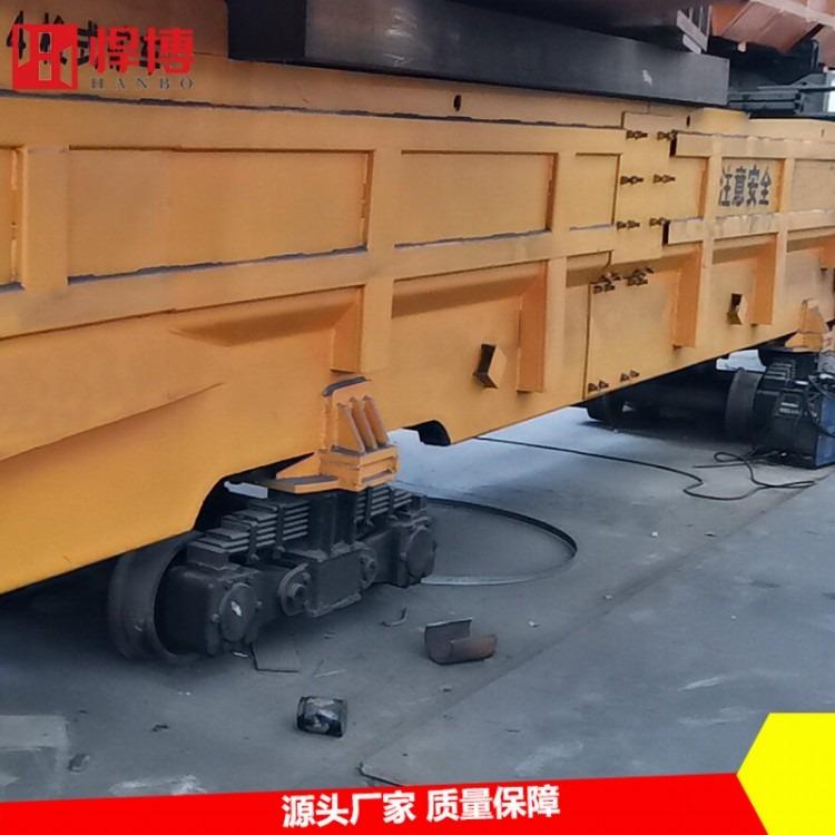 悍博梭式矿车 轨轮式梭式矿车  煤矿井下梭式矿车直销