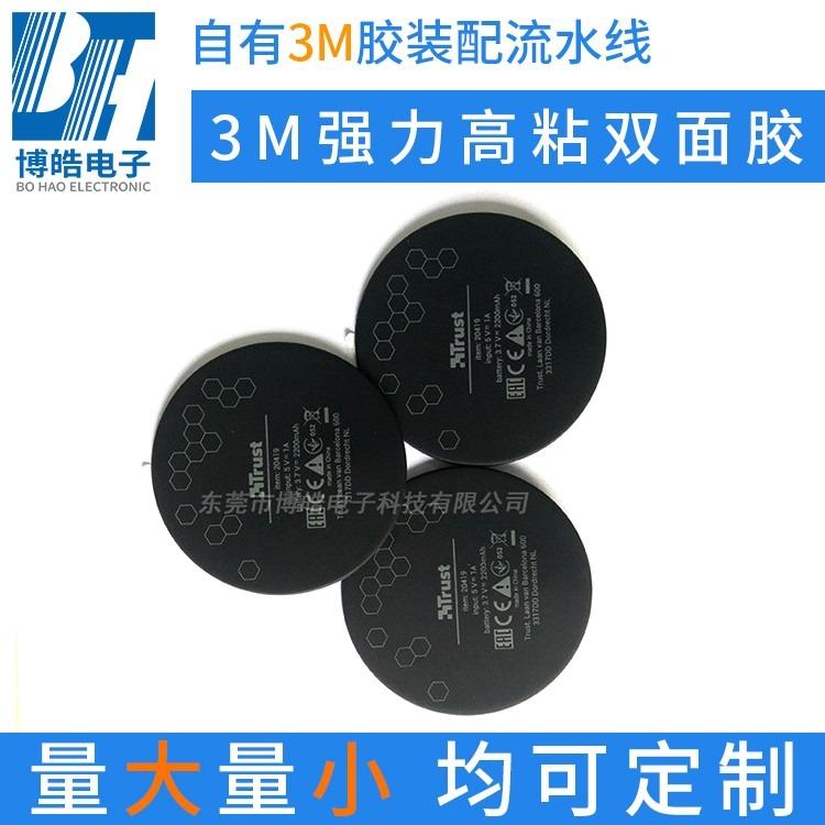 定制3M强力高粘双面胶 硅胶贴3M胶产品 圆形硅胶垫自粘