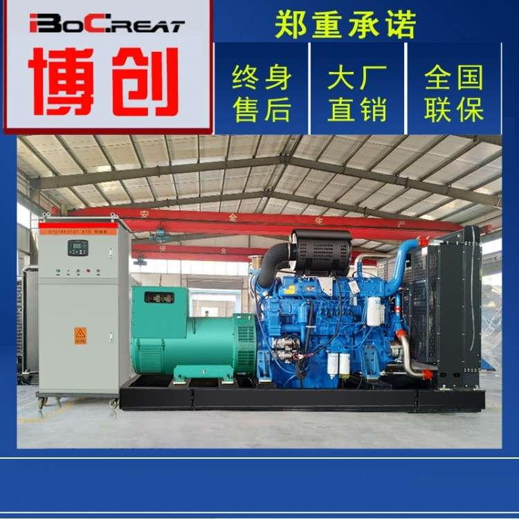 柴油发电机 玉柴发电机 600千瓦柴油发电机 全自动低油耗发电机