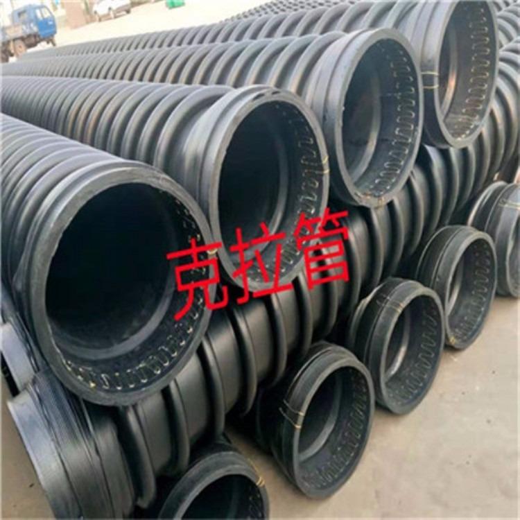 供应优质克拉管 聚乙烯结构B缠绕增强排水排污管 河北克拉管400规格全价格优