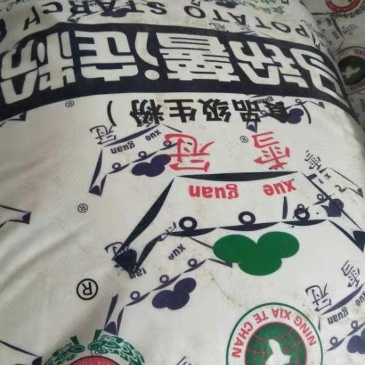 食用玉米淀粉价格 食用玉米淀粉厂家回收  食用玉米淀粉作用  玉米淀粉批发