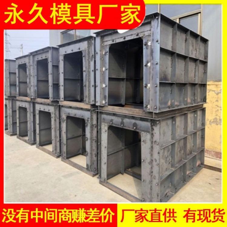 U型槽模具产品 U型槽钢模具产品 预制U型槽钢模具产品