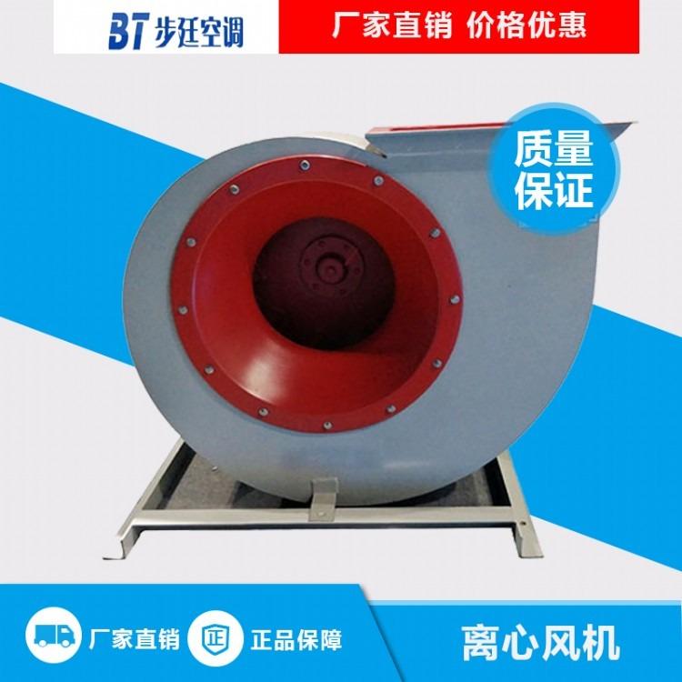离心风机生产-4-72离心风机品质保证步廷加工