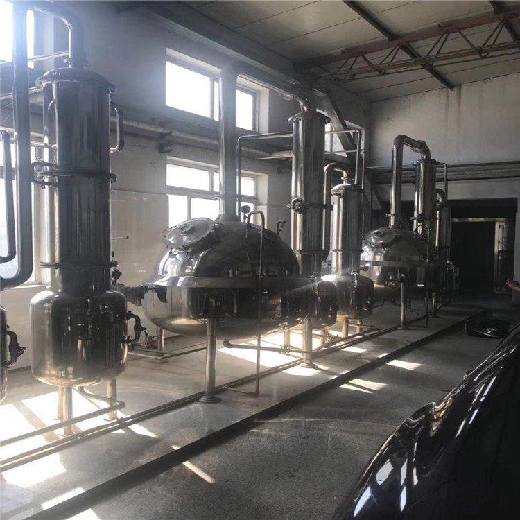 出售二手300L球形浓缩蒸发器 二手球型蒸发器 中药提取设备