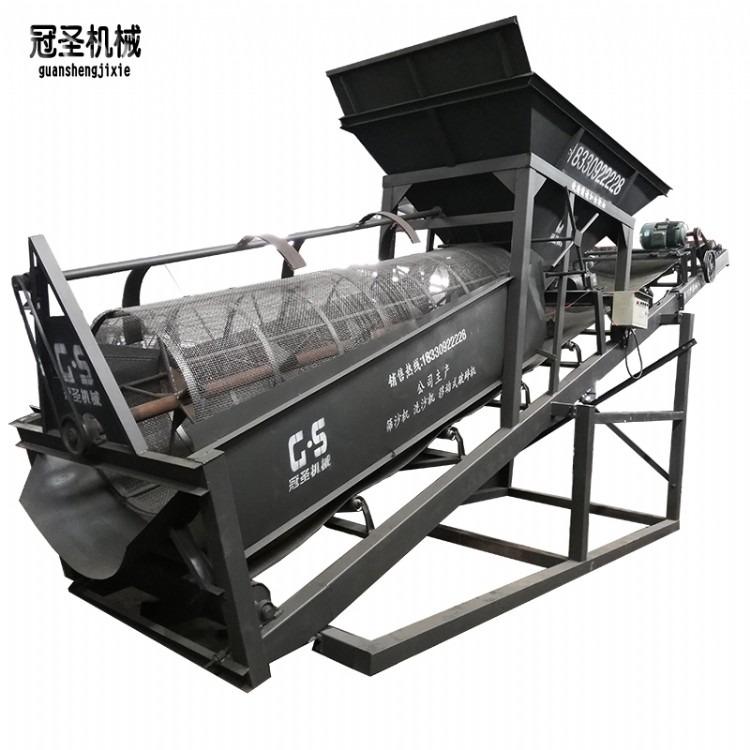 冠圣机械 厂家直销20型商混筛沙机,50型滚筒筛沙机,80型滚筒筛沙机可定制