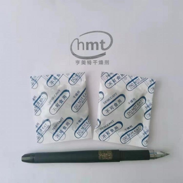 郑州食品干燥剂,防潮防霉干燥剂