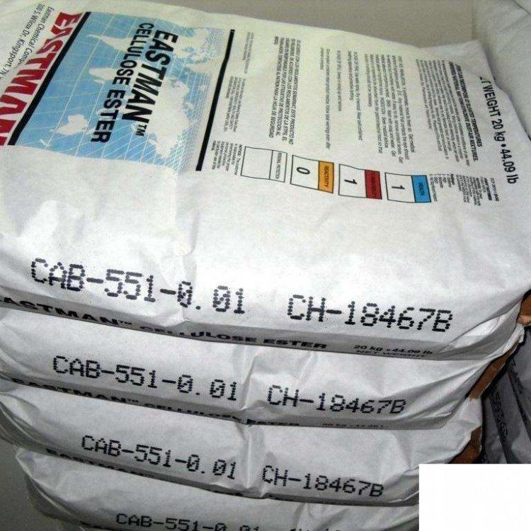 回收纤维素_纤维素溶液与纤维素粉体什么价格_纤维素回收全国
