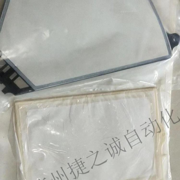 MBR平板膜生产设备  苏州