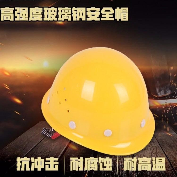 厂家直销电力安全帽,建筑安全帽,施工安全帽,塑料安全帽批发价格