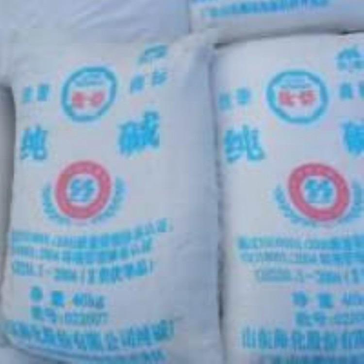 四川纯碱-碳酸钠,成都工业,食品99%碳酸钠