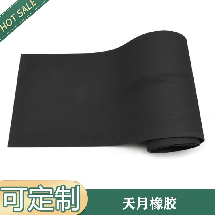 厂家直销 丁基胶板 丁苯胶板 各种型号橡胶板批发