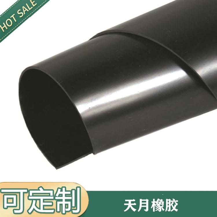 橡胶板  加厚黑色绝缘胶垫 工业橡胶板厂家