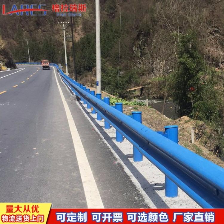 格拉瑞斯波形梁护栏板厂 直销两波防撞护栏板 公路安全波纹梁钢护栏板报价