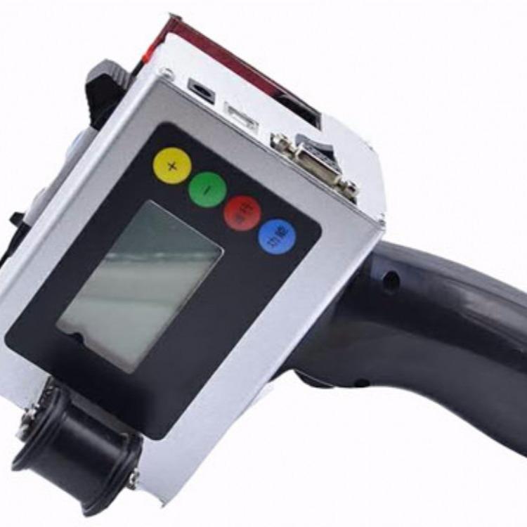 SY-127小型手持式喷码机打码机生产日期 便捷打码机