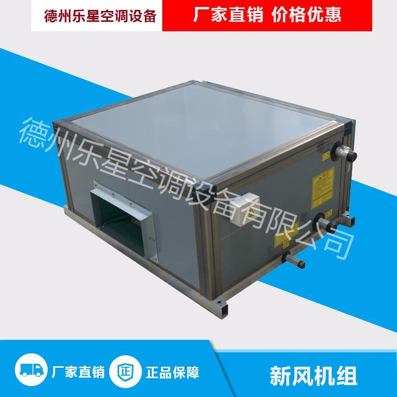 厂家直销组合式空调机组组合式空气处理机组质量保障