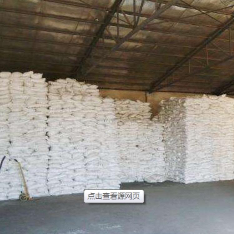 二氯异氰尿酸钠厂家  优氯净 湖北武汉