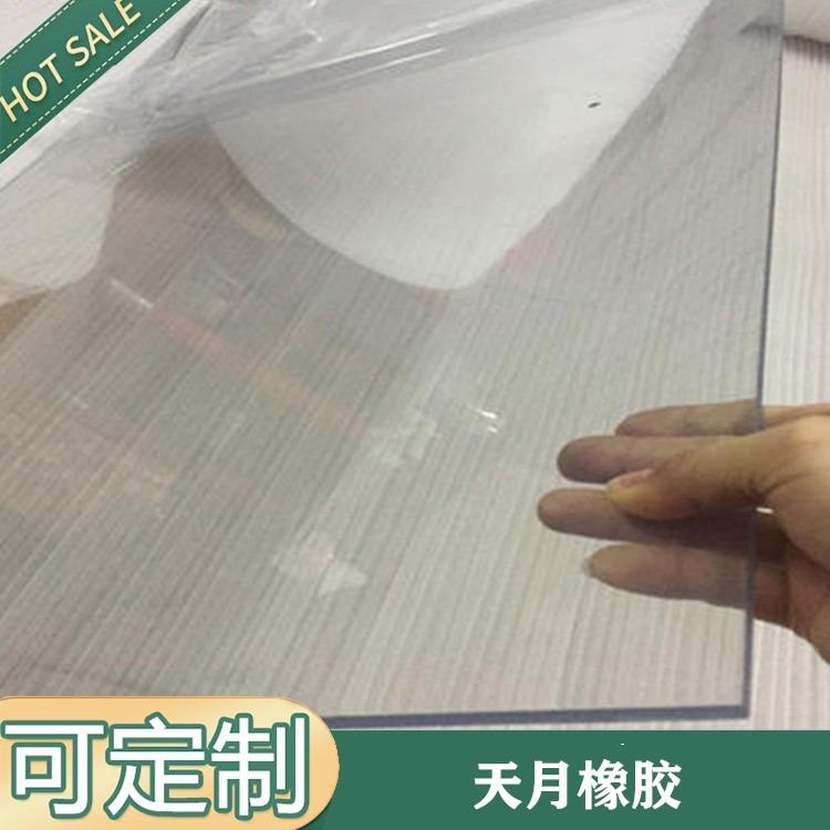 厂家直销透明 pvc软板 水晶板 防水耐高温软水晶板