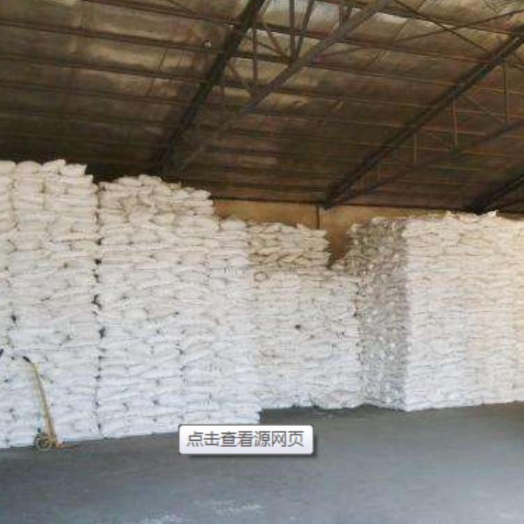 食品级磷酸三钠 工业级磷酸三钠