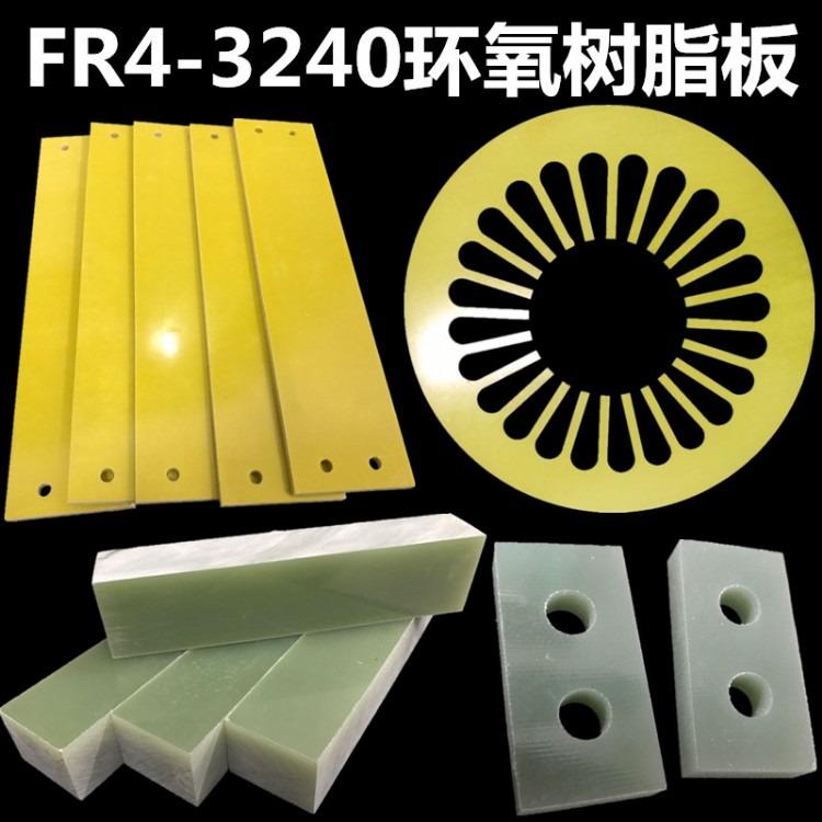 环氧树脂板防静电绝缘树脂板耐高温环氧树脂板年底优惠