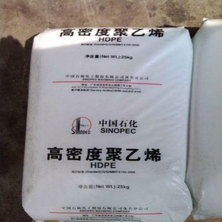 食品级 高抗冲 高密度聚乙烯 茂名石化 HDPE EHM6007