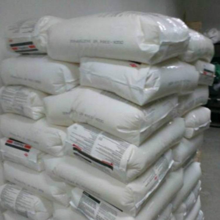 美国陶氏 8454N 高流动性 塑胶原料 聚乙烯