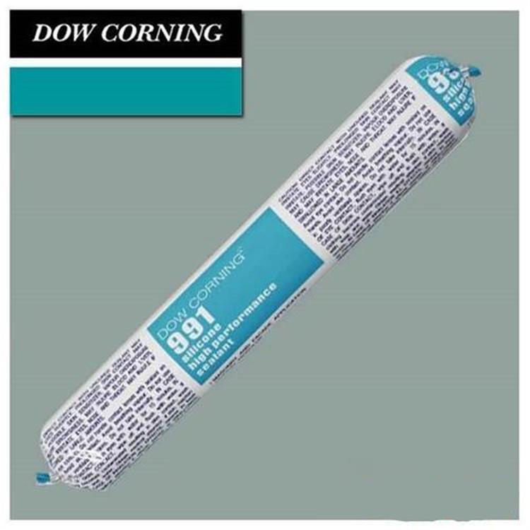 北京嘉众厂家耐高温 丙烯酸结构胶 耐候结构密封胶 水性密封玻璃胶