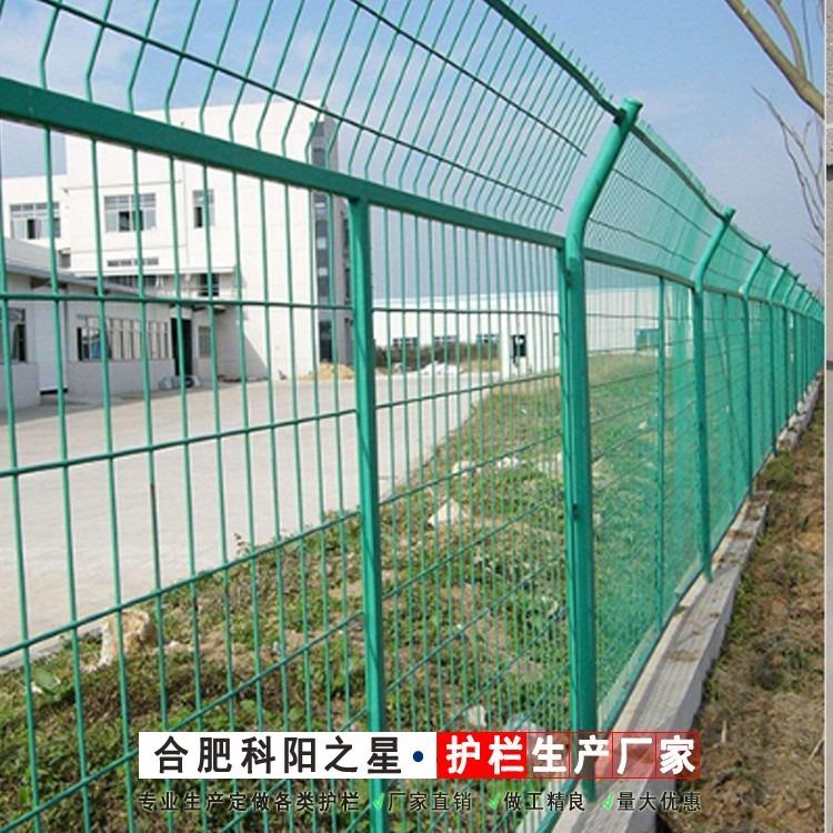 巢湖铁丝网浸塑围栏 铁丝网围栏厂家