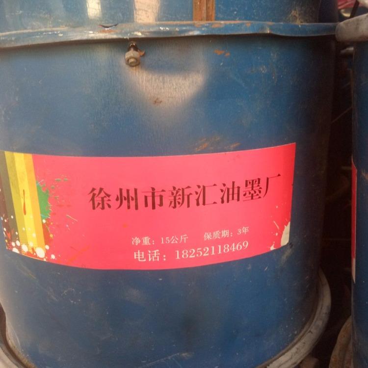 回收胶印油墨 回收油墨厂家 高价回收各种油墨