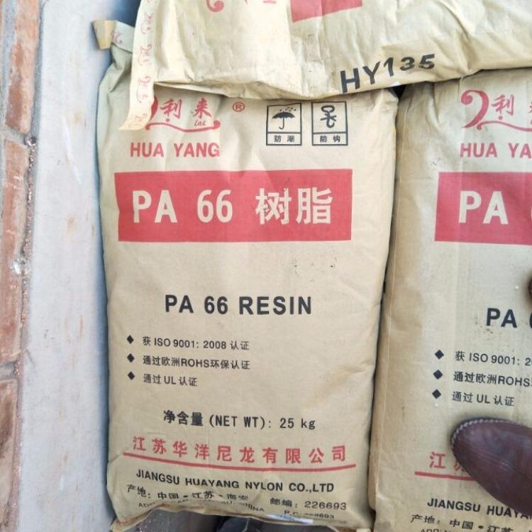 回收稳定剂、高价回收稳定剂化工原料回收安全可靠