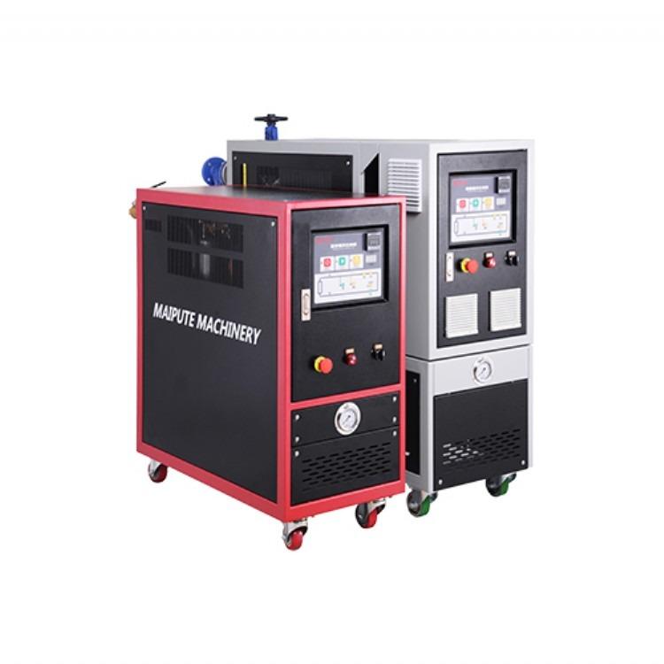 迈浦特直销真空模温机  真空干燥机盘管控温  真空干燥机盘管加热