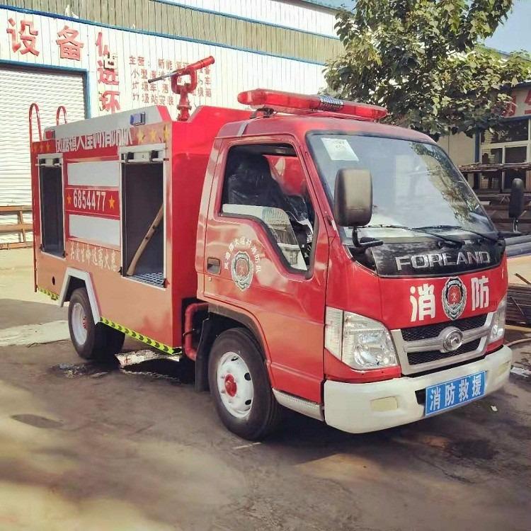 小型水罐消防车 乡镇 民用小型消防车 2吨3吨小型消防车  三轮消防车价格