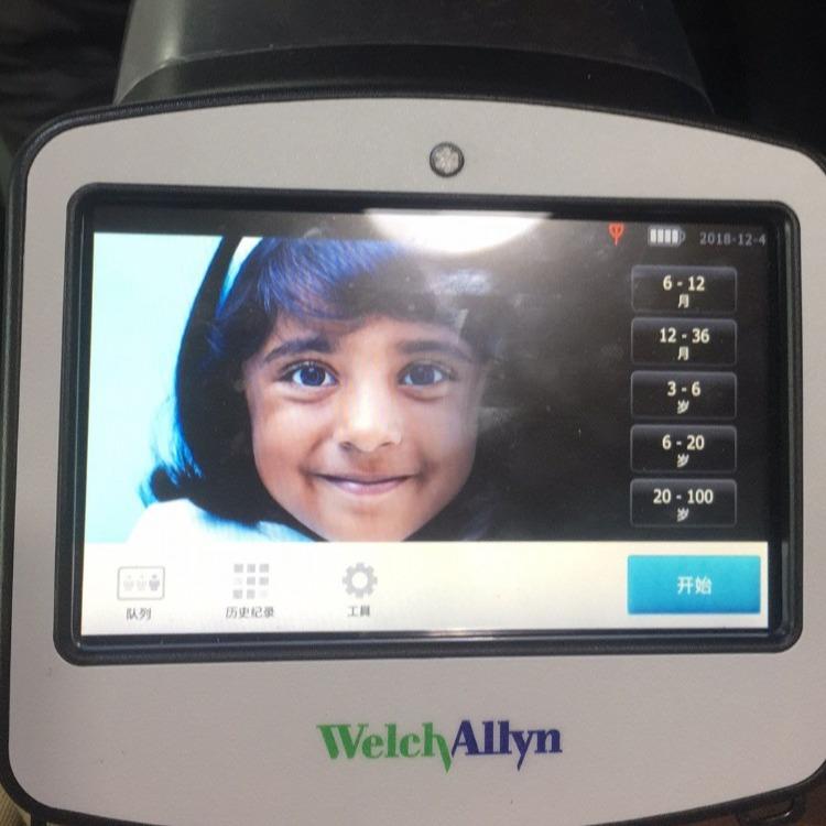 视力筛查仪 双目视力筛查仪