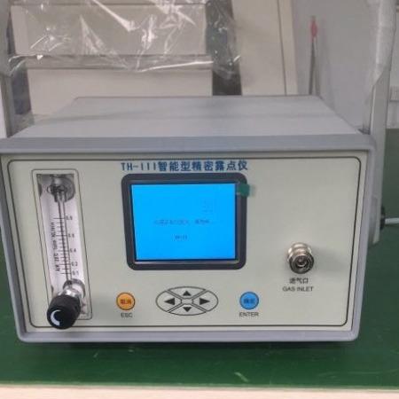 SF6气体纯度、湿度、分解物测试仪,SF6分解物测试仪,F6气体纯度分析仪,SF6纯度分析仪,SF6气体纯度测试仪