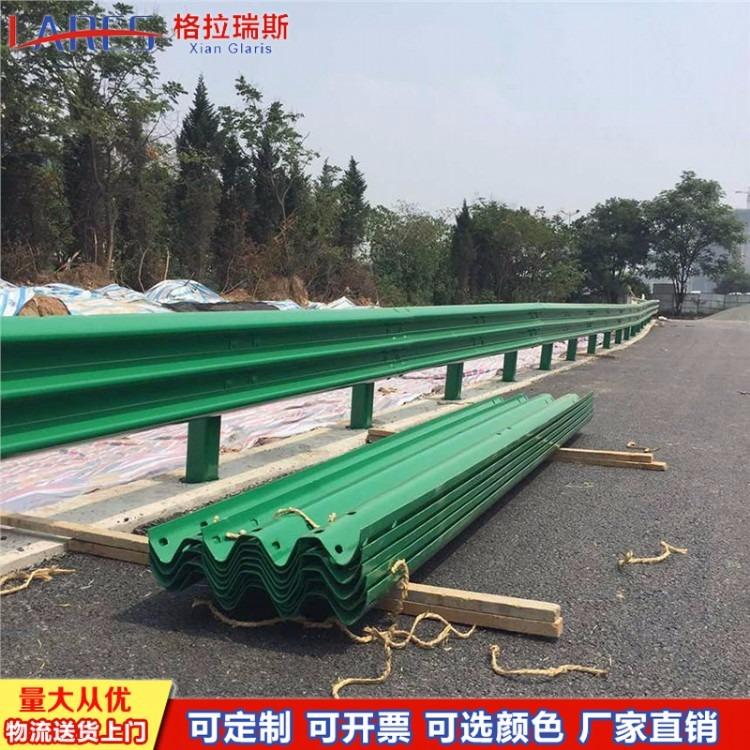 格拉瑞斯波形梁钢护栏板厂 供应安徽黄山高速路护栏板 乡村路防撞护栏报价